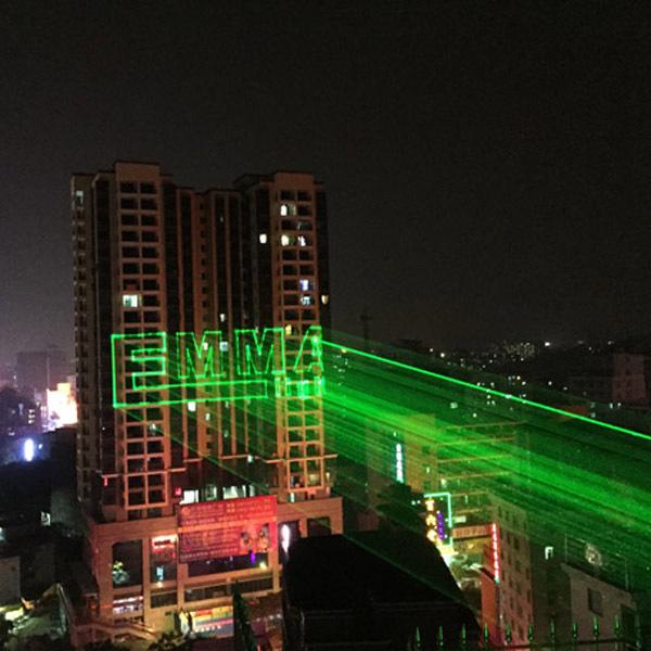 Laser Advertising Laser Show Multimedia Show Show